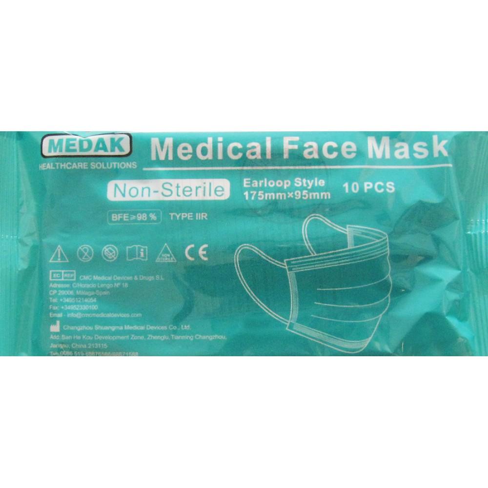 Μάσκα μιας χρήσεως
