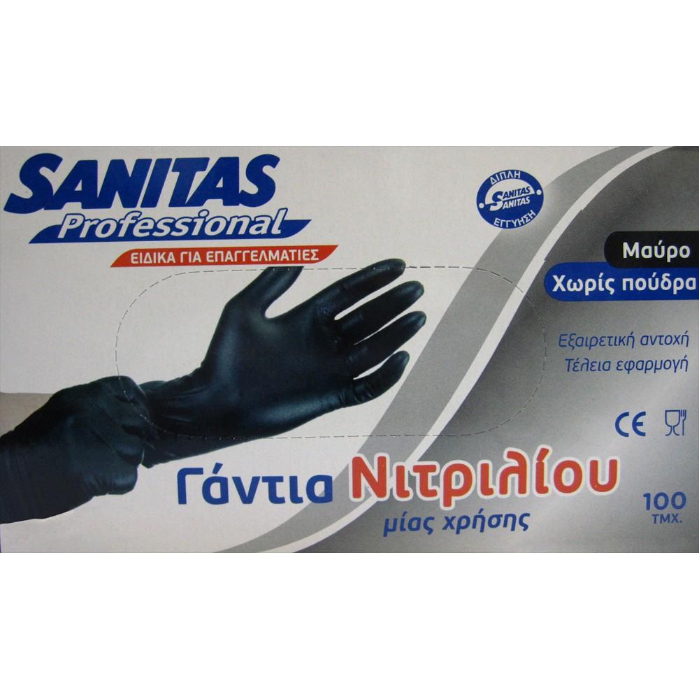 Γάντια Νιτριλίου  (XL) ΜΠΛΕ STRONG
